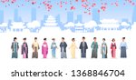 asian people grroup in... | Shutterstock .eps vector #1368846704