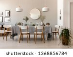 dining table with fresh plants  ... | Shutterstock . vector #1368856784