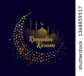 decorative moon design ramadan... | Shutterstock .eps vector #1368859517