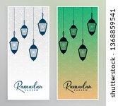 arabic lamps hanging ramadan...   Shutterstock .eps vector #1368859541