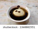 powder round  tofu pudding | Shutterstock . vector #1368882551