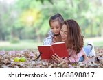 asian mom and her daughter have ... | Shutterstock . vector #1368898817