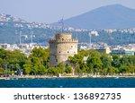 White Tower In Thessaloniki ...