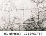 vintage and antique background... | Shutterstock . vector #1368961454