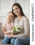 vertical image family portrait...   Shutterstock . vector #1368989477