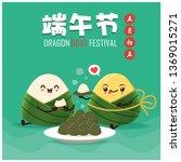 vintage chinese rice dumplings...   Shutterstock .eps vector #1369015271