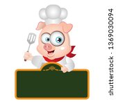 happy pig chef holding a menu... | Shutterstock .eps vector #1369030094