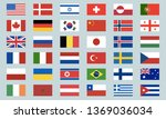 flags of the world. big set of... | Shutterstock .eps vector #1369036034