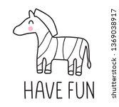 zebra. hand drawn vector icon... | Shutterstock .eps vector #1369038917