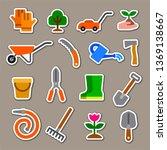 illustration of garden tools... | Shutterstock .eps vector #1369138667