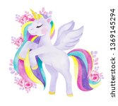watercolor illustration with... | Shutterstock . vector #1369145294