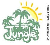 jungle sun | Shutterstock .eps vector #136914887
