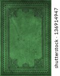 Green Leather Book Cover