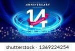 14 years anniversary logo... | Shutterstock .eps vector #1369224254