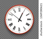 red and white wall office clock ... | Shutterstock .eps vector #1369280621