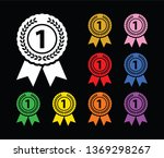 first place medal set | Shutterstock .eps vector #1369298267