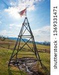 natural oil spring in korna... | Shutterstock . vector #1369331471