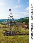 natural oil spring in korna... | Shutterstock . vector #1369331474