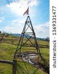 natural oil spring in korna... | Shutterstock . vector #1369331477