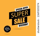 super sale banner. discount... | Shutterstock .eps vector #1369335374