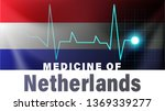 netherlands flag and heartbeat... | Shutterstock .eps vector #1369339277