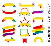 bright colored ribbons. | Shutterstock .eps vector #1369341797
