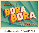 vintage touristic greeting card ... | Shutterstock .eps vector #136936241