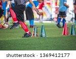 soccer ball tactics on grass...   Shutterstock . vector #1369412177