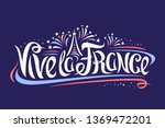 vector french motto for... | Shutterstock .eps vector #1369472201