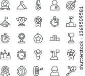 thin line vector icon set  ...   Shutterstock .eps vector #1369509581