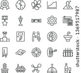 thin line vector icon set  ... | Shutterstock .eps vector #1369517987