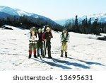 backpackers | Shutterstock . vector #13695631
