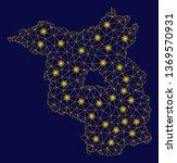 bright yellow mesh brandenburg... | Shutterstock .eps vector #1369570931