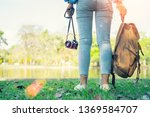 closeup young people holding... | Shutterstock . vector #1369584707
