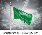 3d rendering of saudi arabia... | Shutterstock . vector #1369627724