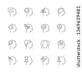 mind icon. creative thing...   Shutterstock .eps vector #1369639481