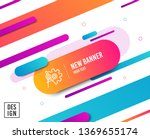 cogwheel dividers line icon.... | Shutterstock .eps vector #1369655174