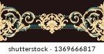 golden elements in baroque ... | Shutterstock . vector #1369666817