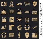 loud music icons set. simple... | Shutterstock .eps vector #1369707707