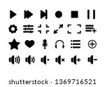 set media player icons. vector...