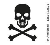 skull with crossed bones icon.... | Shutterstock .eps vector #1369722671