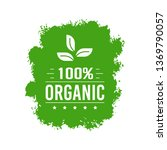 natural organic product. flat... | Shutterstock .eps vector #1369790057