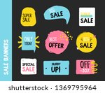 grunge sale badge collection.... | Shutterstock .eps vector #1369795964