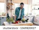taking care of his health.... | Shutterstock . vector #1369820027