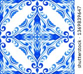 azulejo blue and white hand... | Shutterstock . vector #1369839647