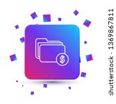 trendy square with particles... | Shutterstock .eps vector #1369867811