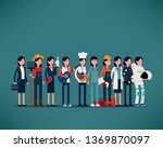 labor day. different... | Shutterstock .eps vector #1369870097