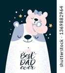 happy father day. best dad ever.... | Shutterstock .eps vector #1369882964