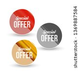 special offer banners. vector... | Shutterstock .eps vector #1369887584