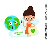 cute happy earth planet and... | Shutterstock .eps vector #1369979201